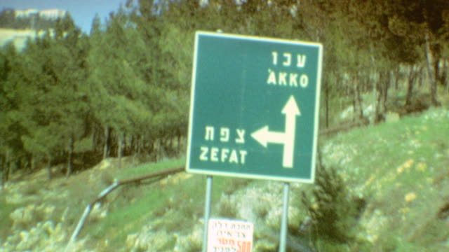 street sign for akko and zefat / ari synagogue entrance / buying challah covers / stray cat / alley / ari ashkenazi synagogue on september 01 1974 in... - akko stock videos and b-roll footage