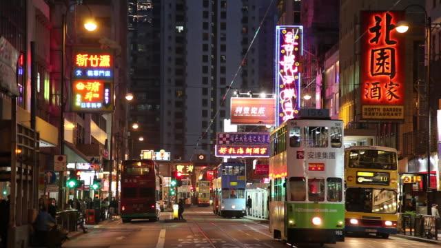 WS Street traffic with illuminated neon signs at night / Hong Kong, China