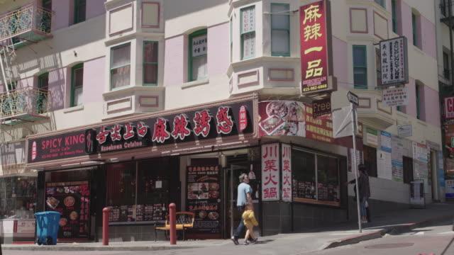 Streets of Chinatown, San Francisco, CA