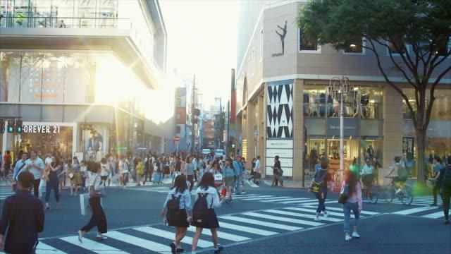 Streets of Nagoya