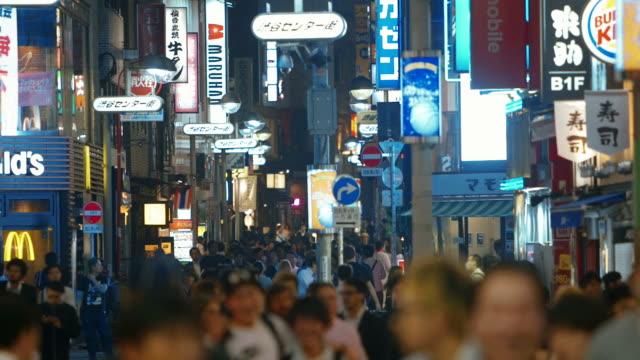 東京、渋谷の通り