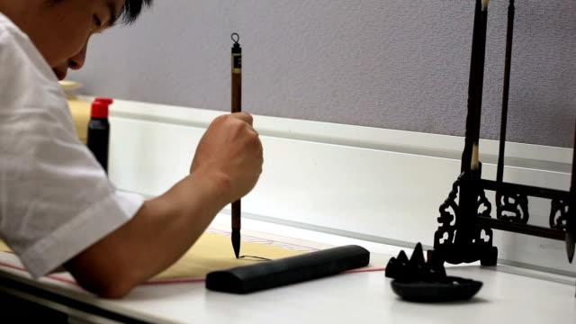 Study Chinese brush writing