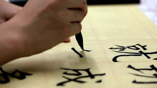 study chinese brush writing - chinese script stock videos & royalty-free footage