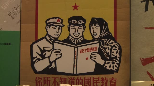 subject to censorship by the communist government many sensitive political books are banned in mainland china hong kong china - censorship stock videos and b-roll footage