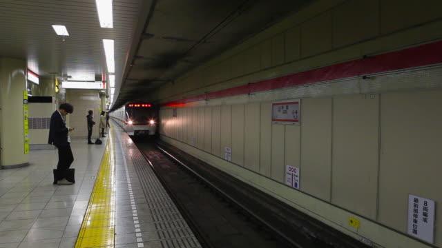 subway arriving at station in tokyo japan - underground station platform stock videos & royalty-free footage
