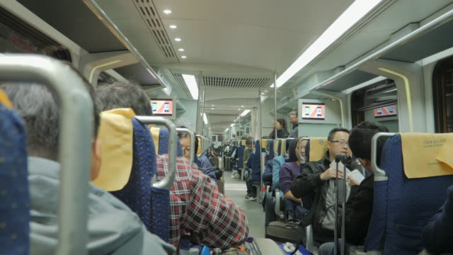 WS Subway train interior, Airport Express Line, Beijing, China