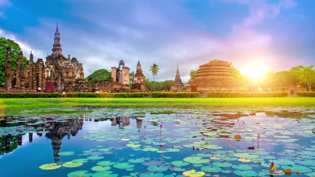 スコータイ遺跡公園タイ - 寺院点の映像素材/bロール