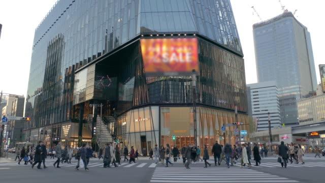 vídeos de stock e filmes b-roll de sukiyabashi crossing in tokyo, japan - shopping centre