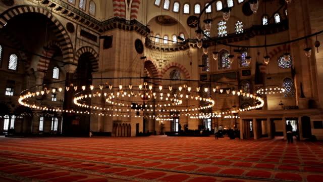 suleymaniye mosque - ottoman stock videos and b-roll footage