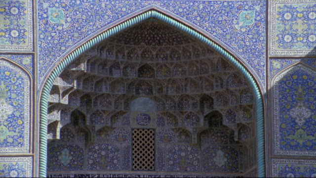 ms sunlight on arched doorway at sheikh lotfollah mosque / isfahan, iran - doorway stock videos & royalty-free footage