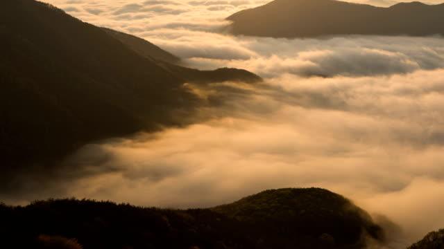 sunrise and sea of clouds scenery / biji-ri, gyeongju-si, gyeongsangbuk-do, south korea - stratus stock videos & royalty-free footage