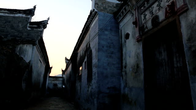 sunrise in the lean liukeng village, a village full of ming qing dynasty buildings - chinese script stock videos & royalty-free footage