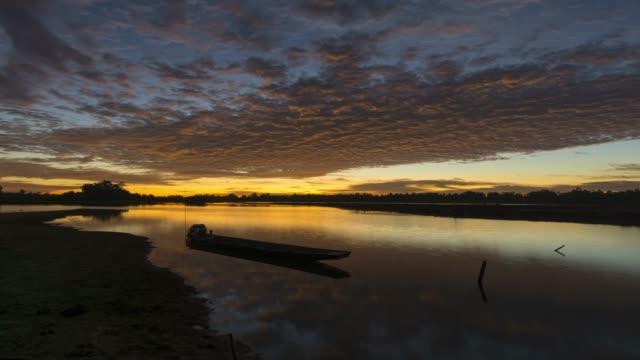 Sunrise Lake Reflection