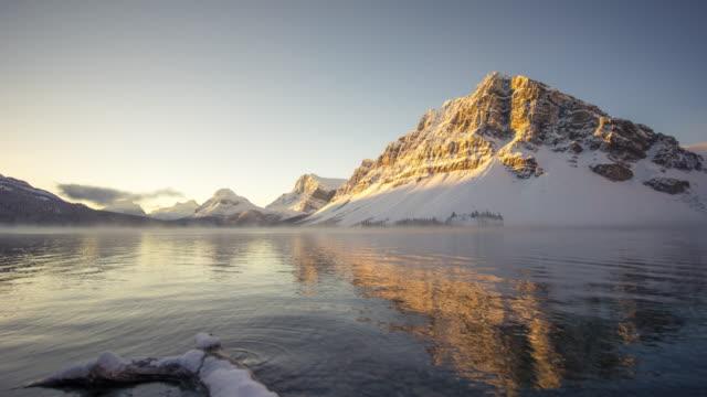 soluppgång över bogsjön - renhet bildbanksvideor och videomaterial från bakom kulisserna