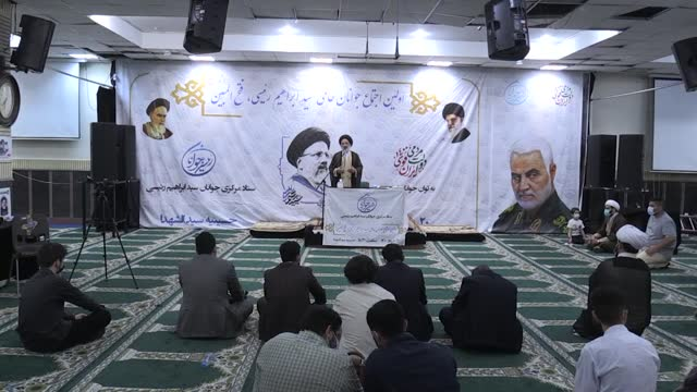 supporters of iran's top conservative candidate for the upcoming presidential elections, ebrahim raeisi, gathered on thursday, june 10, in capital... - human eye stock videos & royalty-free footage