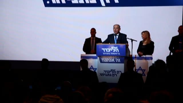 supporters of israeli prime minister benjamin netanyahu celebrate at the likud party's election headquarters and israeli prime minister and the... - benjamin netanyahu stock videos & royalty-free footage