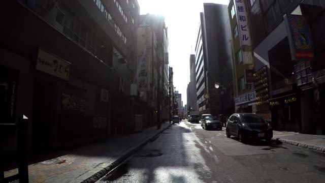 POV, Susukino In Sapporo, Japan