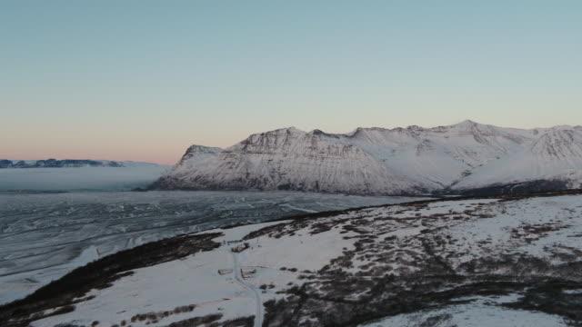 vidéos et rushes de svartifoss scenery of iceland - islande