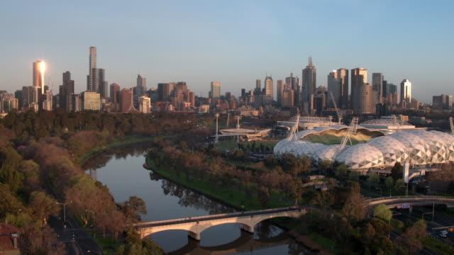 Swan Street Bridge, Sports Precinct, Melbourne City, Victoria, Australia