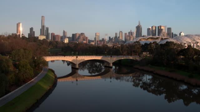 Swan Street Bridge, Sports Precinct, Yarra River, Melbourne City, Victoria, Australia