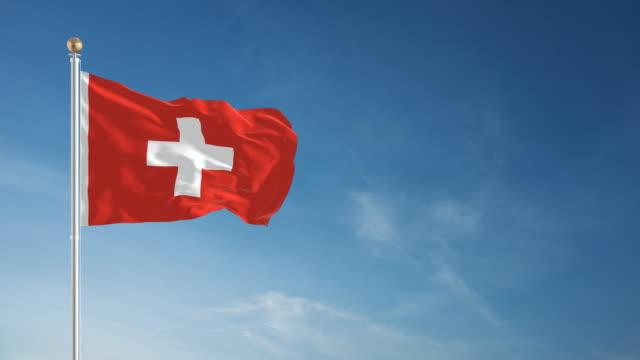 4K Swiss Flag - Loopable