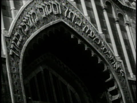 1940 cu synagogue arch with hebrew lettering / united states - judaism stock videos & royalty-free footage