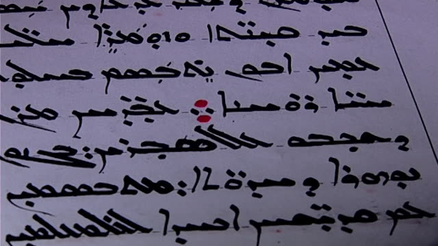 syriac script. on page of syriac script. - calligraphy stock videos & royalty-free footage