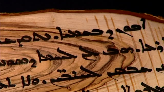 syriac script. pan left on syriac script written on piece of wood. - orthographic symbol stock videos & royalty-free footage