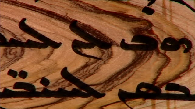 syriac script. pan left on syriac writing on a piece of wood. - orthographic symbol stock videos & royalty-free footage