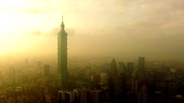 台北でドローン - 台北市点の映像素材/bロール