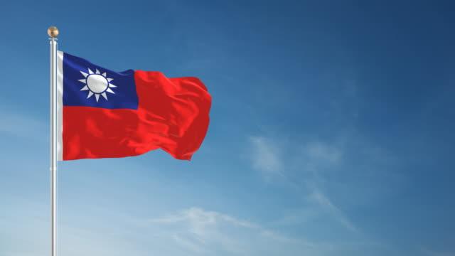 vídeos y material grabado en eventos de stock de 4 k-en bucle bandera de taiwán - bandera de taiwán