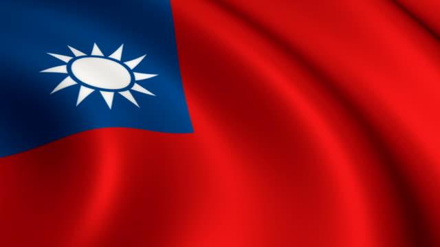 taiwan fahne endlos wiederholbar - insel taiwan stock-videos und b-roll-filmmaterial