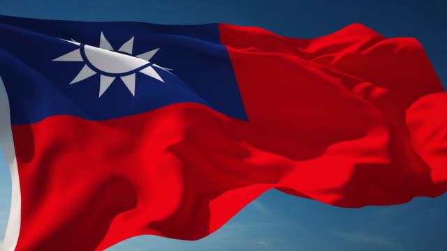 4K Taiwan Flag - Loopable