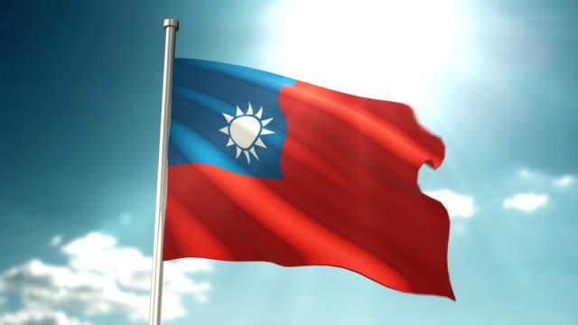 vídeos y material grabado en eventos de stock de bandera de taiwán loopable - bandera de taiwán