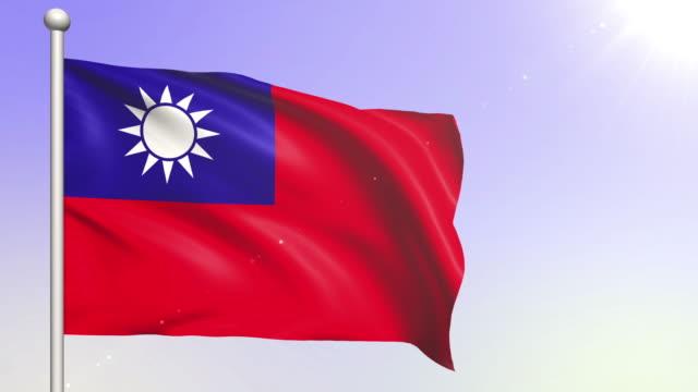 vídeos y material grabado en eventos de stock de bandera de taiwán (loopable) - bandera de taiwán