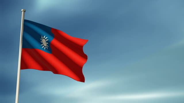 vídeos y material grabado en eventos de stock de bandera de taiwán - bandera de taiwán