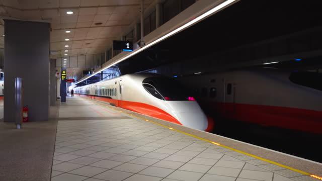 台湾高速鉄道駅 - 台湾点の映像素材/bロール