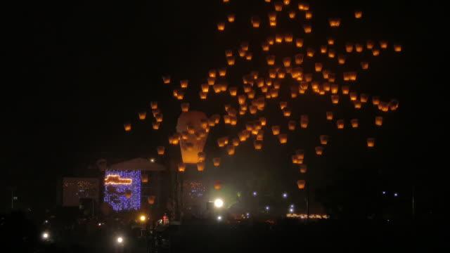 taiwan lantern festival - 台湾点の映像素材/bロール