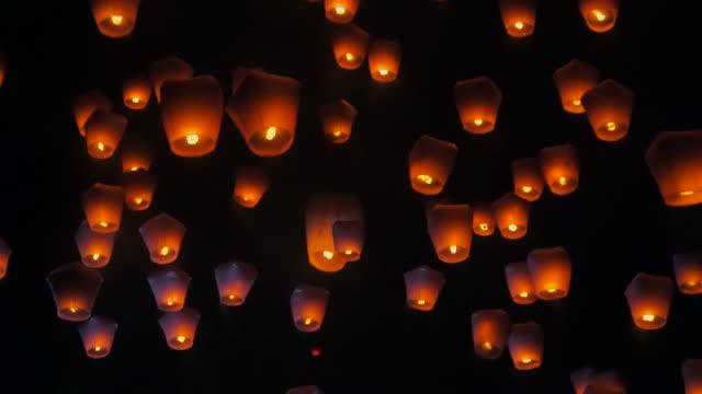 taiwan lantern festival - taiwan stock videos & royalty-free footage