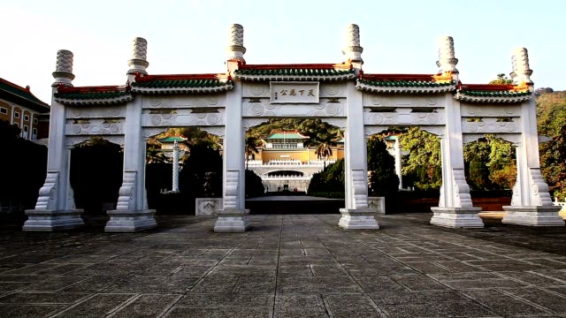 taiwan national palace museum - taiwan stock videos and b-roll footage