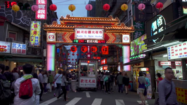 taiwan, taipei, songshan district, raohe street night market - 中国文化点の映像素材/bロール