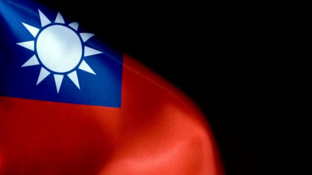 vídeos y material grabado en eventos de stock de taiwán, la república de china con bandera nacional aleteando - bandera de taiwán