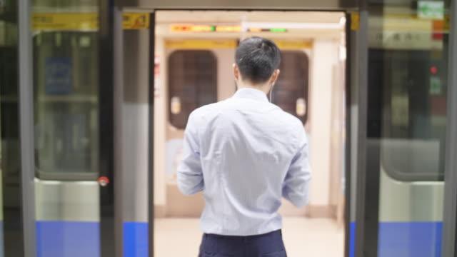 taiwanese city professional boarding subway train - subway platform stock videos & royalty-free footage