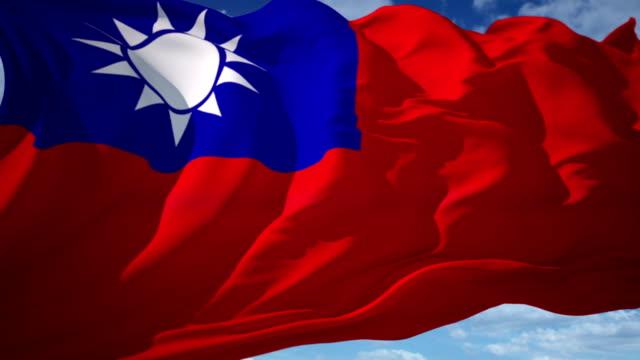 taiwanesische flagge - insel taiwan stock-videos und b-roll-filmmaterial