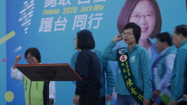 taiwanese president tsai ingwen on the presidential election campaign trail - taiwan stock videos & royalty-free footage
