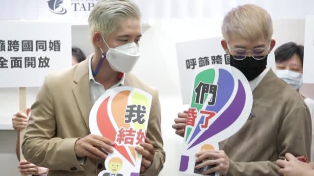taiwanese-macanese gay couple tie the knot in taipei on friday after winning a landmark legal case as they called for the island to amend its laws to... - macao stock videos & royalty-free footage