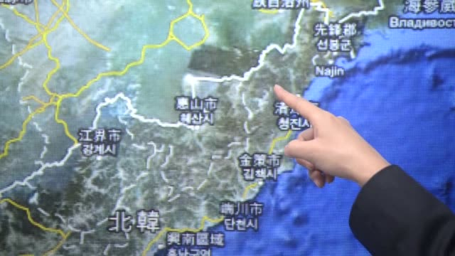 Taiwans Seismology Center picks up seismic movements following the North Korean nuclear test CLEAN Seismic movements caused on February 12 2013 in...