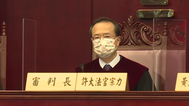 TWN: Taiwan Indigenous community dissatisfied with hunting rights ruling