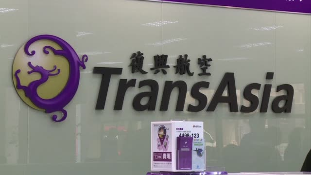 Taiwan's troubled TransAsia Airways says the company would be dissolved in the wake of two deadly plane crashes massive financial losses and an...