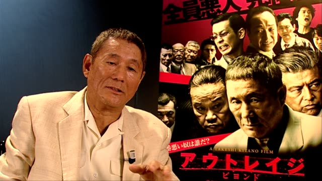 Takeshi Kitano on the origin of his humour in his films at Outrage Beyond Interviews 69th Venice Film Festival on September 04 2012 in Venice Italy